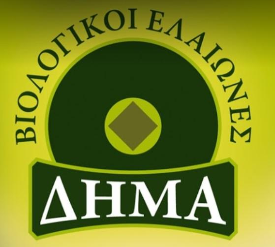 https://biodimas.gr/wp-content/uploads/2019/09/logo-new.jpg